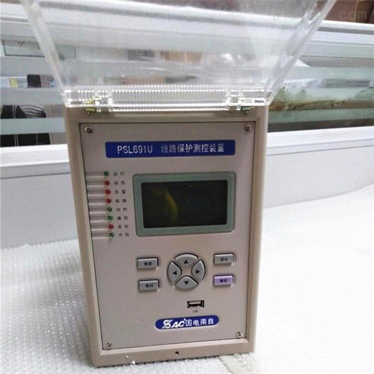 国电南自PSL691U微机综保