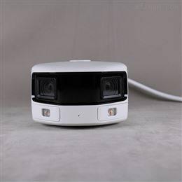 DS-2CD3T87FP2-LS海康威视臻全彩广角网络摄像机