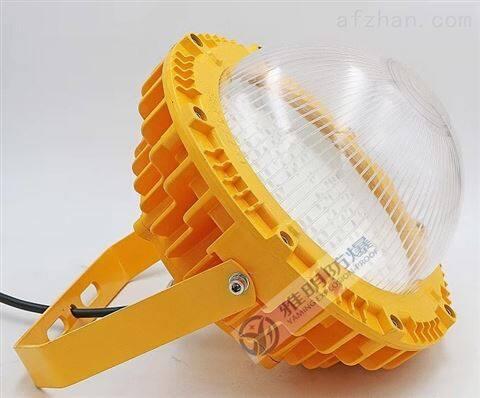 YMD-E100WLED防爆平台灯 100W防爆节能灯
