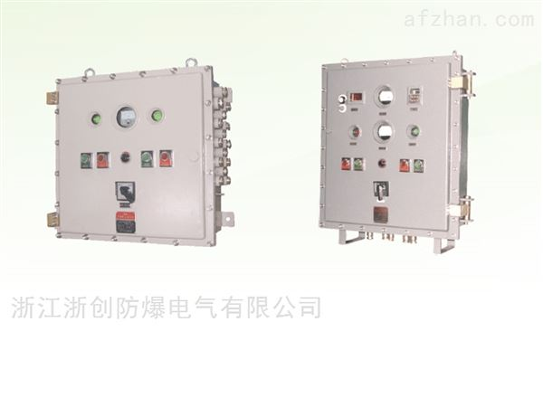 BXM(D)51防爆变频调速箱