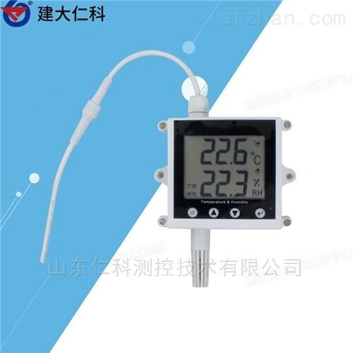 建大仁科 王字液晶壳温湿度变送器