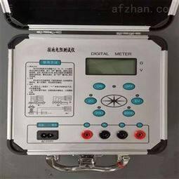 指针式数字接地电阻测试设备