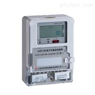 DJSF1352-S三线制直流电能表