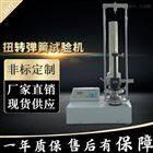 SGTH弹簧压力测试仪带数据储存