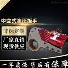中空式液压扭矩扳手10550N.m螺栓紧固安装用