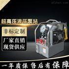 超高压液压泵站电磁遥控额定输出剪切力