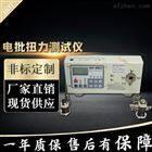 电批扭力测试仪HP-250螺丝刀拧紧力检测用