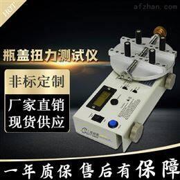 汽水瓶盖扭力测试仪15N.m