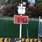榆林厂区扬尘环境监测带CCEP认证