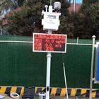 福州市智能化扬尘监测仪厂家