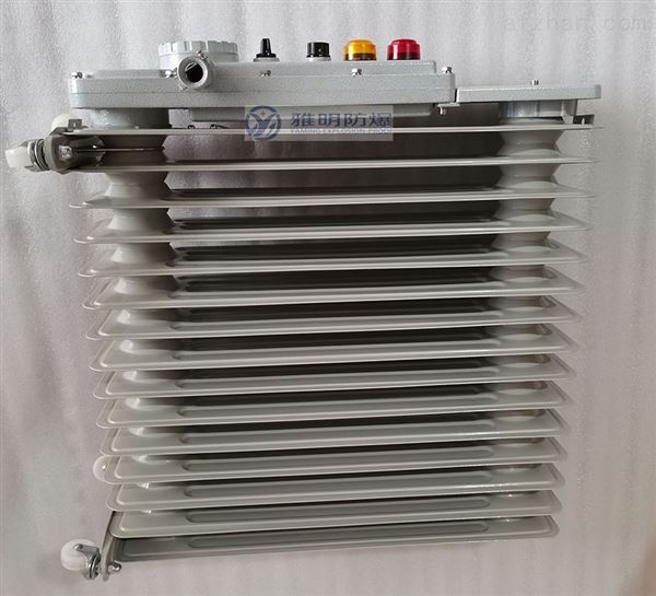 BYT-1.5KW9片2KW11片220V密闭式防爆电暖器