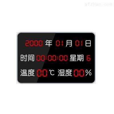 DS-TH100-A/KC海康威视  12V输入温度湿度监控显示屏