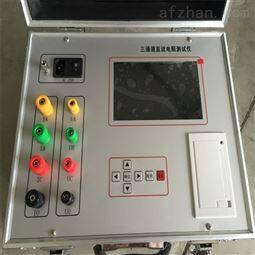 20A三通道直流电阻检验设备