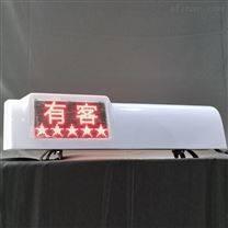 出租车广告媒体设备 led车载显示屏车顶屏