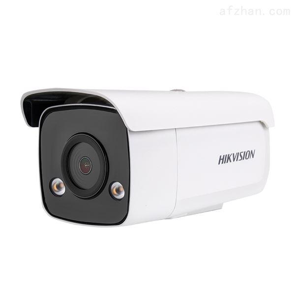 海康威视  400万红外高清枪型网络摄像机