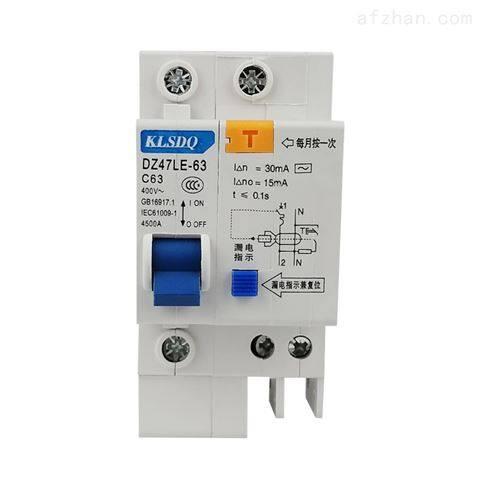 漏电保护断路器DZ47LE-63/1P 2P 3P 4P厂家