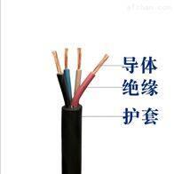 YQW橡胶电缆3*2.5+1*1.5 YZ电缆3*6+1*4