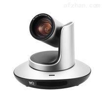 视频会议摄像头