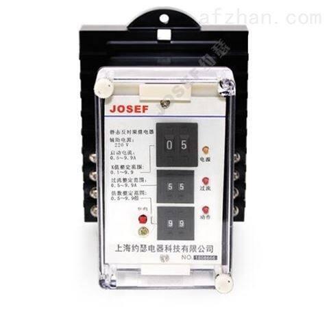 JL-8D/2X112A5定时限电流继电器 板前接线