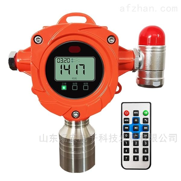 瑶安氯化氢气体泄露报警器无线穿墙传输