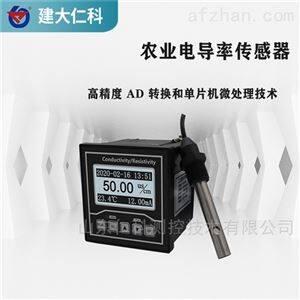 RS-PH-N01-A-201建大仁科 土壤电导率传感器检测仪