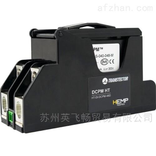 48V HEMP核电磁脉冲直流电源防雷器