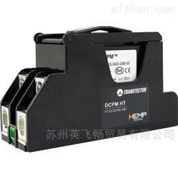 HT-DI-DCPM-48D48V HEMP核电磁脉冲直流电源防雷器