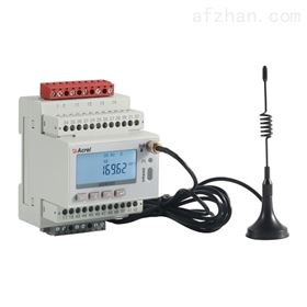 无线远传电表