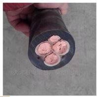 高压屏蔽橡套电缆UGFP3*25+1*16