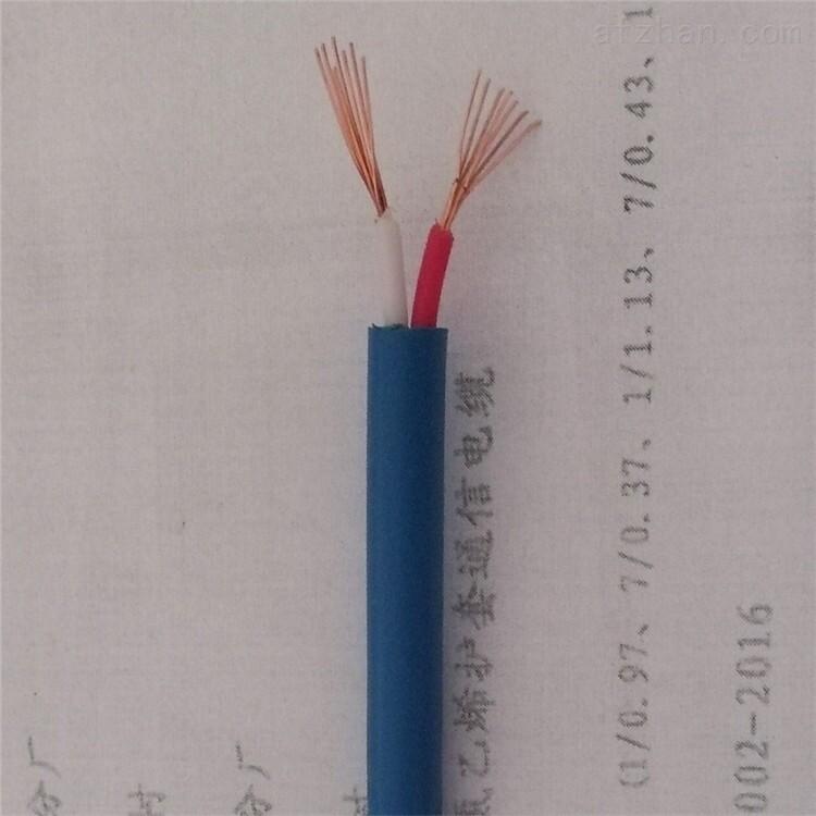 MHYVRP 2x0.75电缆结构组成