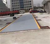 赛拓地磅3米宽8米长60吨地磅现货安装