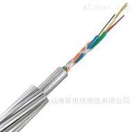 ADSS架空光缆 48芯现货