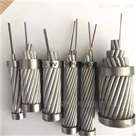 OPPC光电复合导线35/6生产商