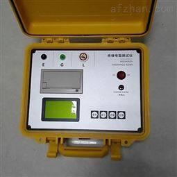 2500V/智能绝缘电阻测试仪