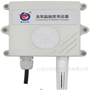 RS-O3-*建大仁科臭氧变送器 O3浓度测量