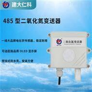 RS-NO2-*建大仁科 二氧化氮气体传感器