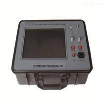 全自動/多次脈沖電纜故障檢驗儀
