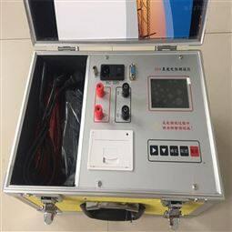 電力變壓器/直流電阻測試儀