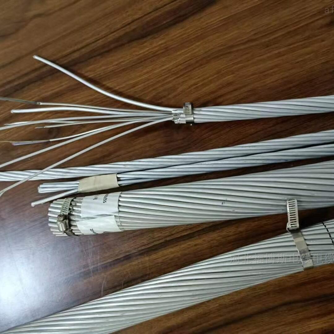 OPPC光电复合导线120/25厂家