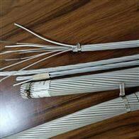 OPPC光电复合导线120/25最新价格
