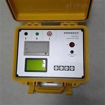 20KV 高壓絕緣電阻測試儀