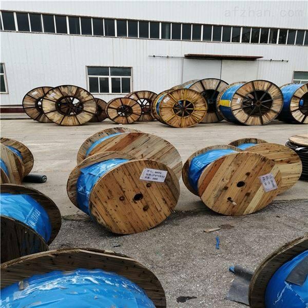 长期工作温度多少 UGF采掘机电缆