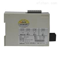 安科瑞BM-DI/II 一进二出 模拟信号变送器