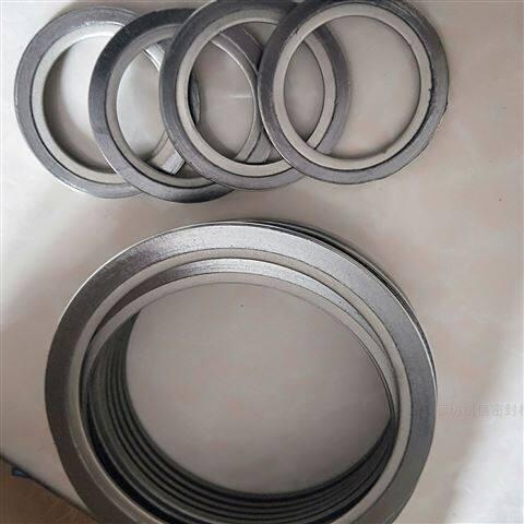 内环金属缠绕垫执行标准