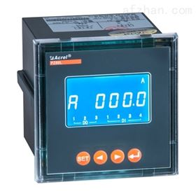 压力电表 4-20ma输入Mp压力输出显示