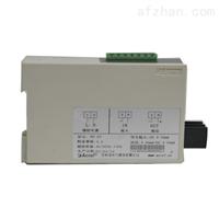 安科瑞 直流电流变送器BD-DI 电流传感器