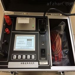 智能接触回路电阻校验仪