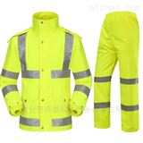 HC-Y-100雨衣 防汛雨具 雨裤 连体 带检测报告