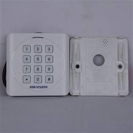 海康威视DS-K1801EK门禁读卡器密码刷卡器