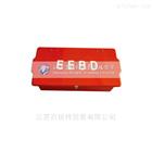 EEBD玻璃钢紧急逃生呼吸器装置箱